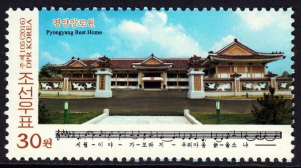 Pyongyang Altersheim (16P19)