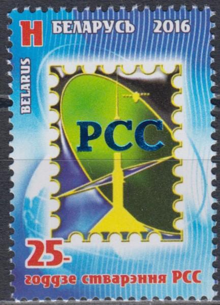 25 Jahre RCC (16P03)