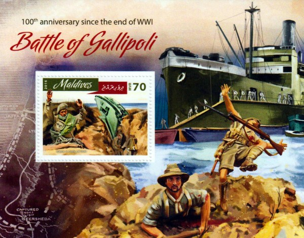 Block: Schlacht von Gallipoli, Schiff
