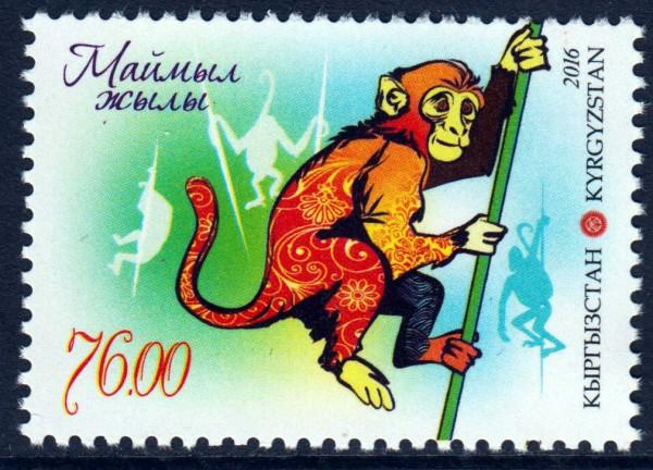 Jahr des Affen (16P03)