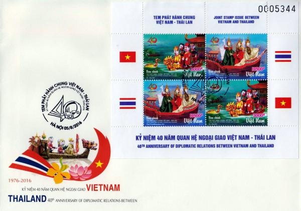 Block: Dipl. Beziehungen, Thailand, GA