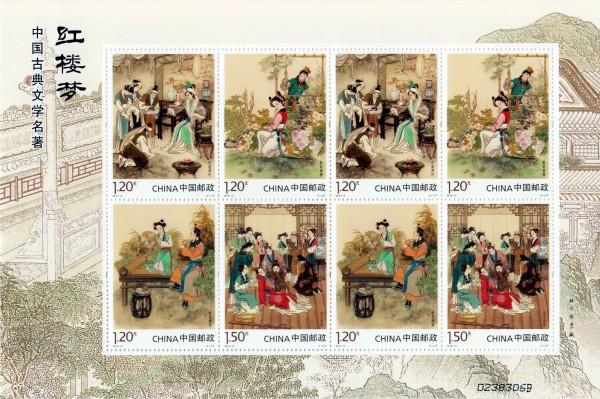 2016-15: Chinesische Literatur (8er)