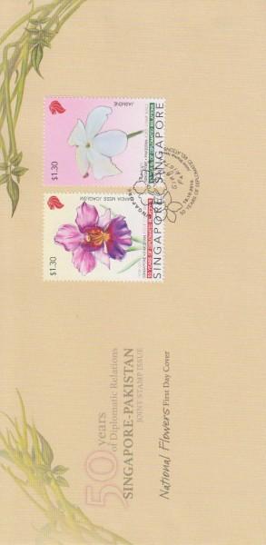 Dipl. Beziehungen, Blumen, Pakistan GA