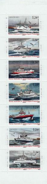 Schiffe 2015, a.MH (15P19)
