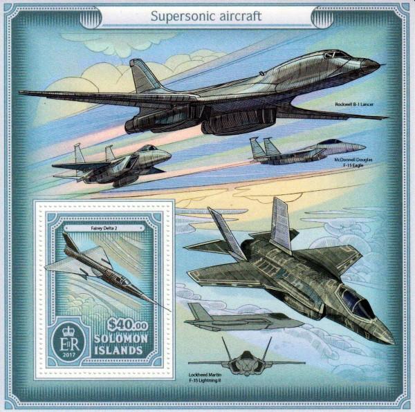 Block: Überschallflugzeuge 2017