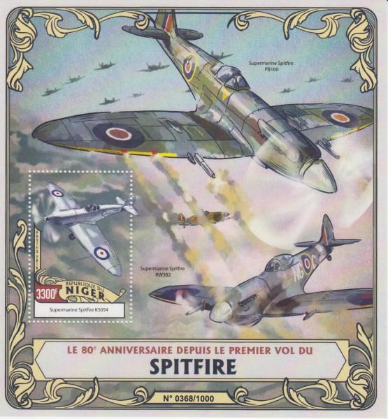 Block: Spitfire 2016, Flugzeug