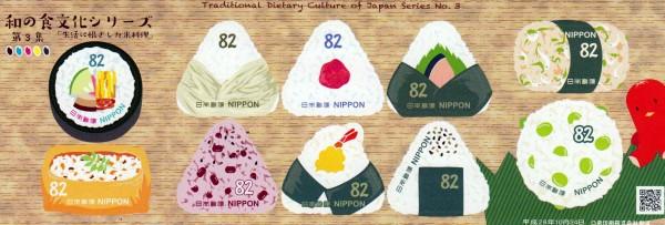 Japanische Küche Teil 3, sk
