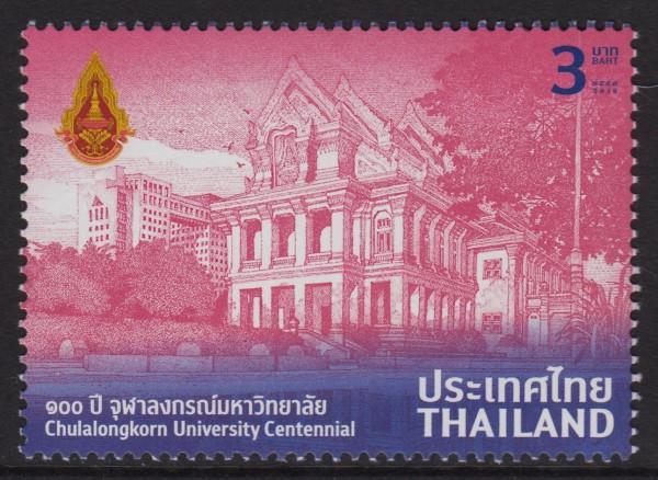 Chulalongkorn Uni (16P15)