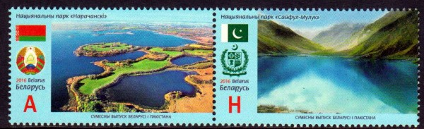 Nationalparks, Seen, Pakistan GA