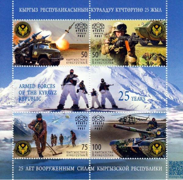 Block: Streitkräfte von Kirgistan, Panzer, Soldaten