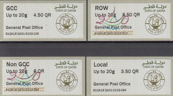 ATM: Emblem, Riyal-Währung (QA150700)