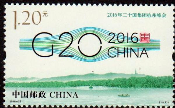 G20 Gipfel 2016, China (2016-25)