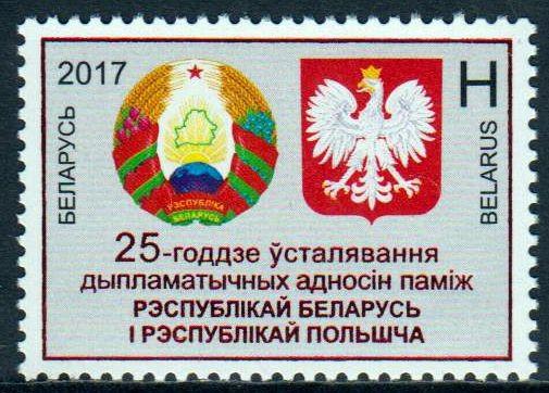 Dipl. Beziehungen zu Polen, Wappen