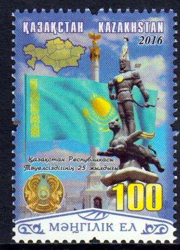 25 Jahre Unabhängigkeit 2016, Denkmal