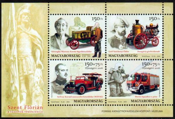 Block: Feuerwehrfahrzeuge