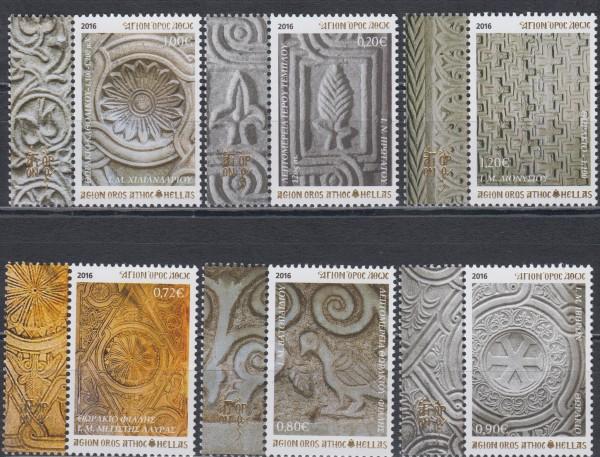 Regionalmarken 2016 (P01)