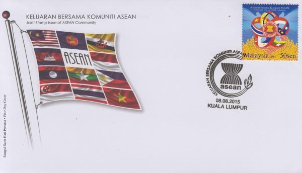 FDC: ASEAN 2015 (P17) GA