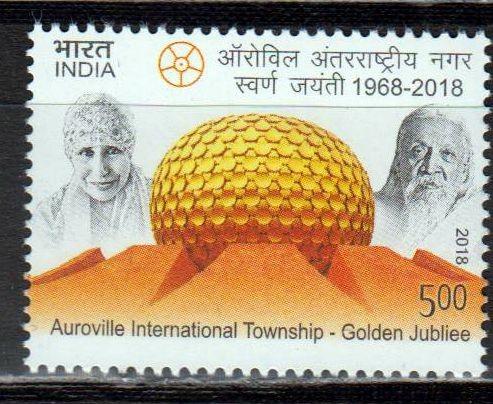 Auroville 2018, Goldenes Jubiläum