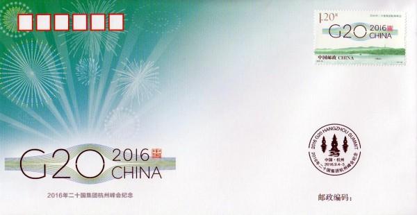 PFTN 87: G20-Gipfel Hangzhou 2016
