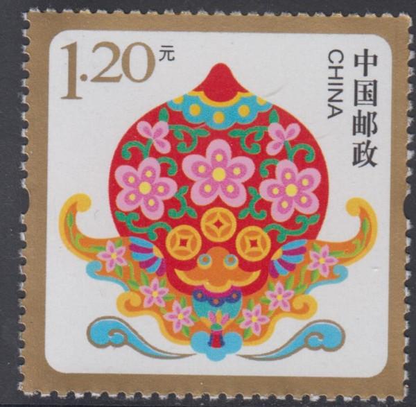 Dauer: Gefäß mit Blumen (HNZ2015-1)