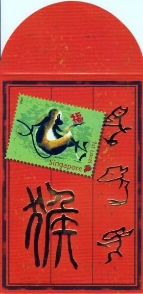 Offizielle Geschenkgabe der Post 2016, Rote Tasche, Jahr des Affen 2016