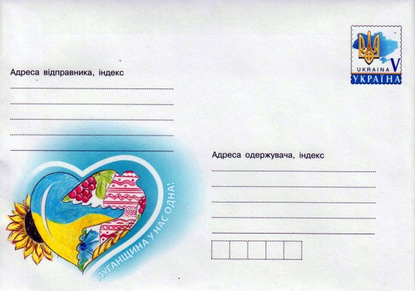Luhansk Region