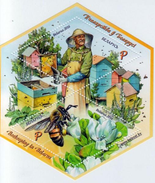 Block: Bienenzucht, Imker, Biene