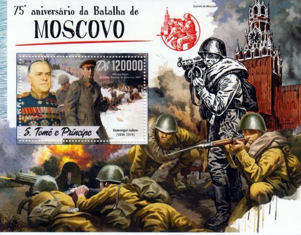 Block: Schlacht von Moskau, Sodaten