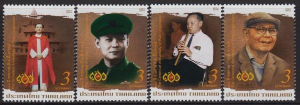 Puey Ungphakorn (16P13)