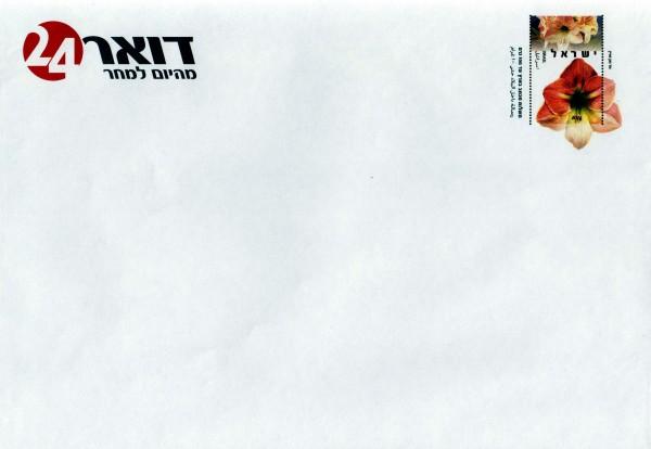 Umschlag 24 ohne Fenster, Lilie