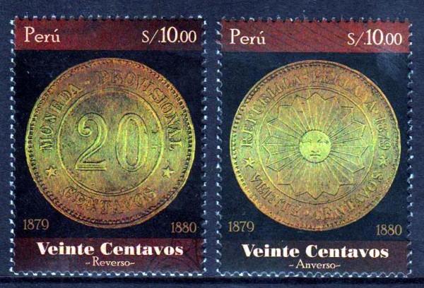 Münzen 2017, cts 0,20