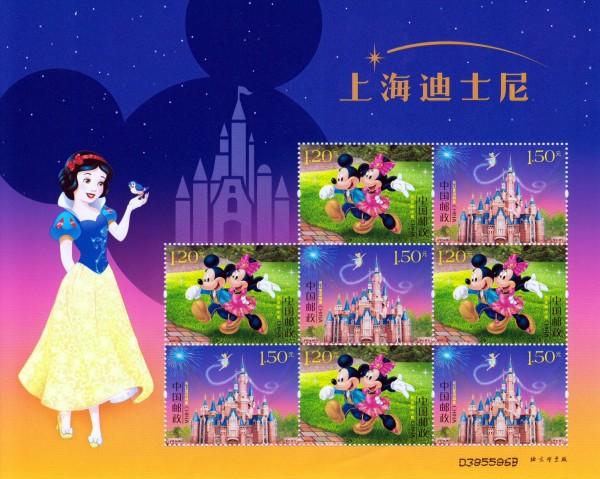 2016-14: Walt Disney (8er)