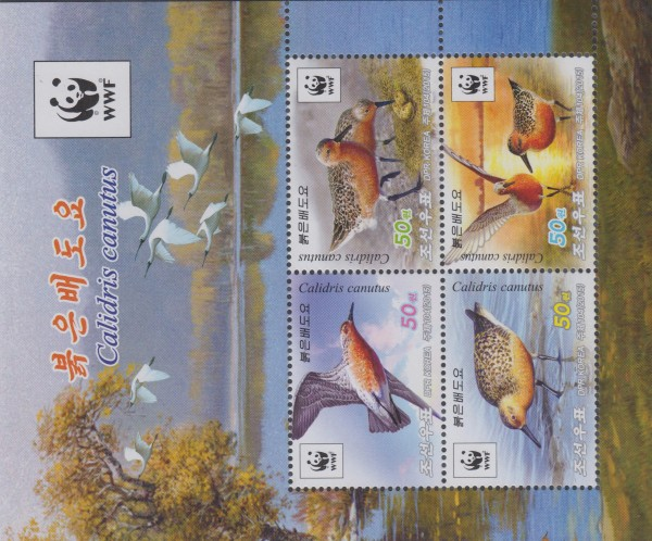 WWF Vögel (15P44)