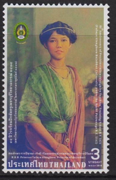 Prinzessin Yalaya Anongkron (16P12)