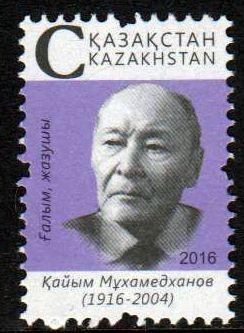 Dauer: K. Mukhamedhanov (C) (010)