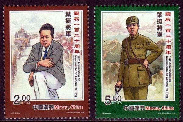 General Ye Ting