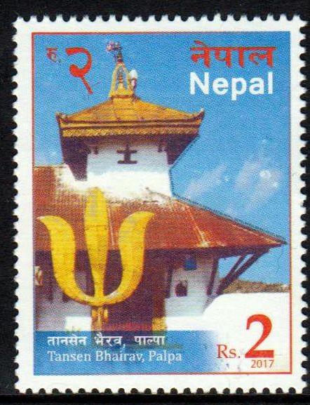Tansen Bhairav, Palpa, Tempel