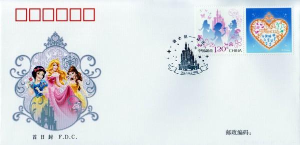 Dauer: Prinzessin, Disney (2017-Z3)