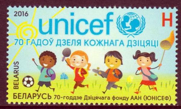 70 Jahre UNICEF, Kinder