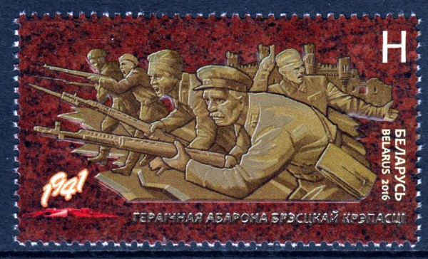 Festung Brest, Soldaten, Russland GA