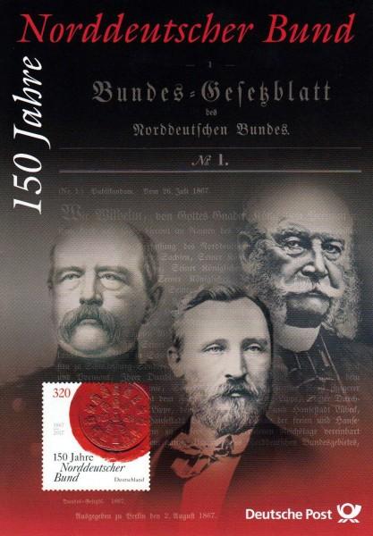 150 Jahre Norddeutscher Bund 2017