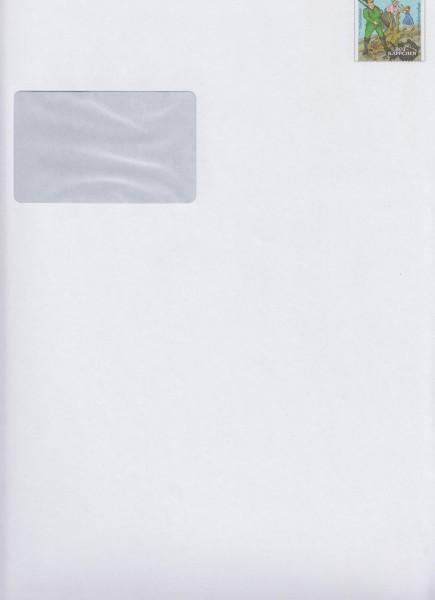 Wofa 2016, Rotkäppchen, C4 Format