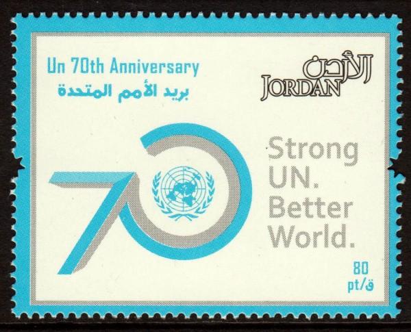 70J. UNO (15P02)