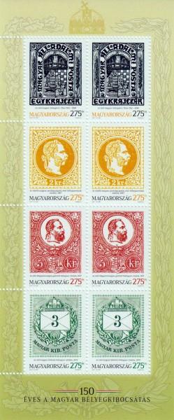 Block: 150 J. Briefmarken, Marke auf Marke