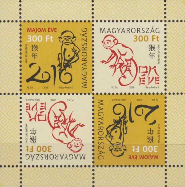 Block: Jahr des Affen 2016 (16P01)