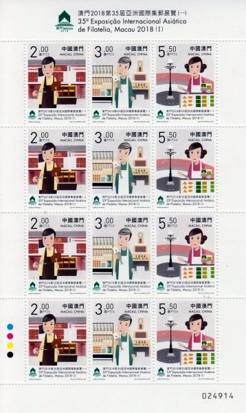 35. Asian inter. Briefmarkenausstellung