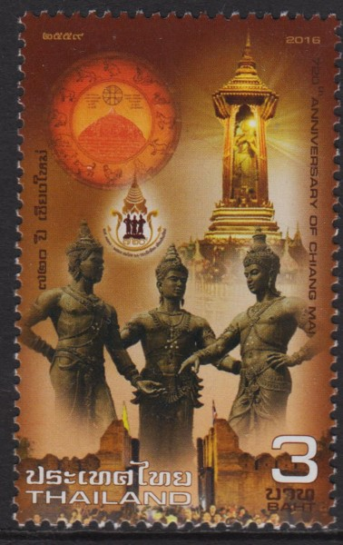 720 Jahre Chiang Mai (16P05)