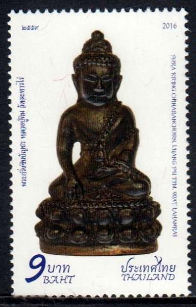 Phra Kring Chinabanchor Amulett