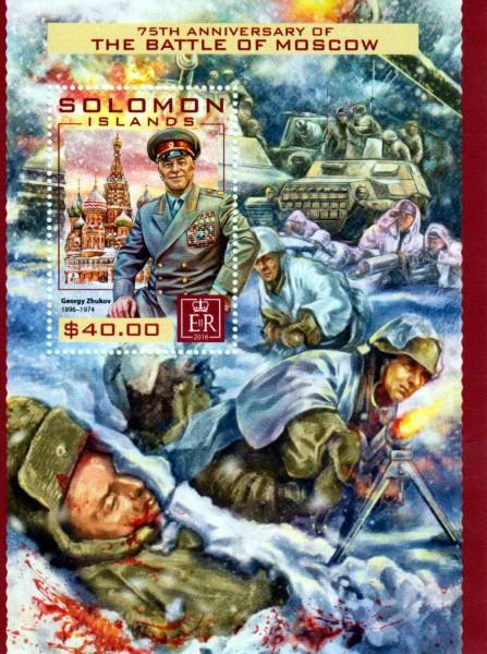 Block: Schlacht von Moskau, General