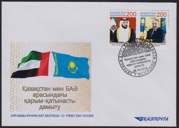 FDC: Dipl. Beziehung, Ver. Arab. Emirate 2015
